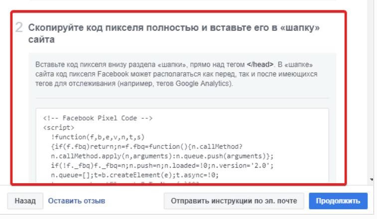 Корпоративный Фейсбук для чайников. Урок 4