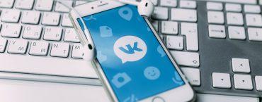 Новый минимальный порог ставки для объявлений Вконтакте с оплатой за переходы