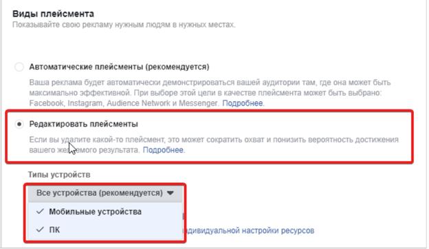 Фейсбук для чайников. Урок 5