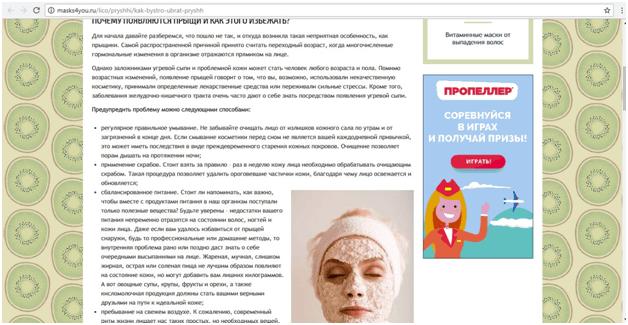 Кейс CPAExchange: 48000 рублей за 10 дней на очень простом оффере