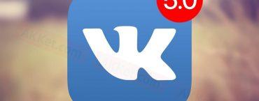 """""""Реклама сайта"""" Вконтакте теперь в видеоформате"""