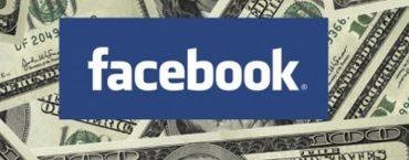Как я искала аккаунты для Фейсбука и что из этого вышло