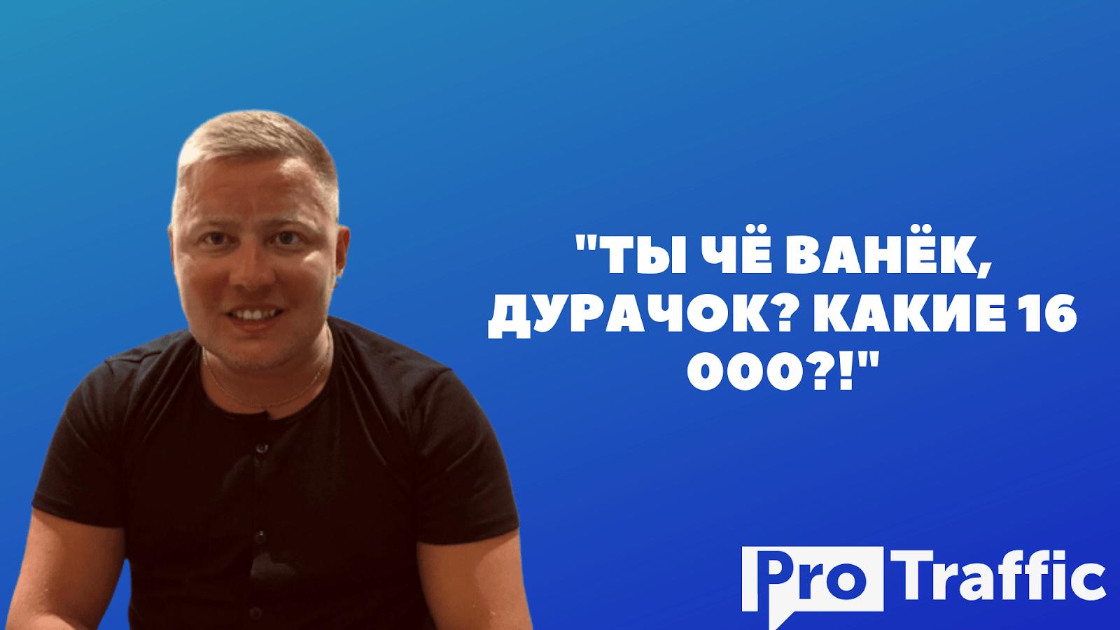 Разоблачения: Егор Аксенов