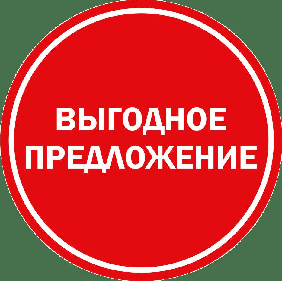 Как снизить цену за клик в «Яндекс.Директ» — обзор способов