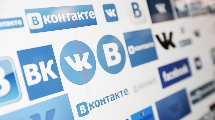 Арбитраж трафика во Вконтакте в 2019 году