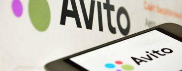 Арбитраж трафика на Авито в 2019 году - актуальные способы