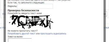 Как удалить рекламный аккаунт в Facebook — инструкция