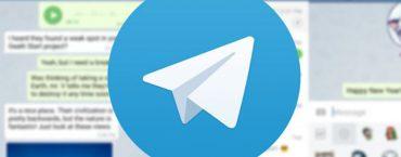 Арбитраж трафика с Telegram