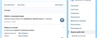 Удаленные видео, фото и комментарии во Вконтакте можно восстановить