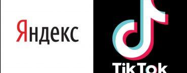 Яндекс разместит рекламные блоки в TikTok