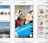 """Истории стали доступны любым сообществам во """"Вконтакте"""""""