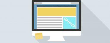 WordPress плагины для добавления рекламы на сайт — обзор лучших