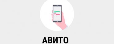 Обзор программ для парсинга «Авито»