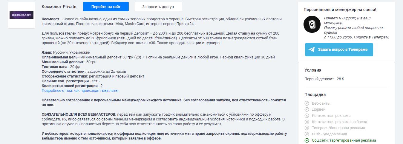Дорвеи на сайт ставок Свободный маркетинговое агенство Халтуринский проезд