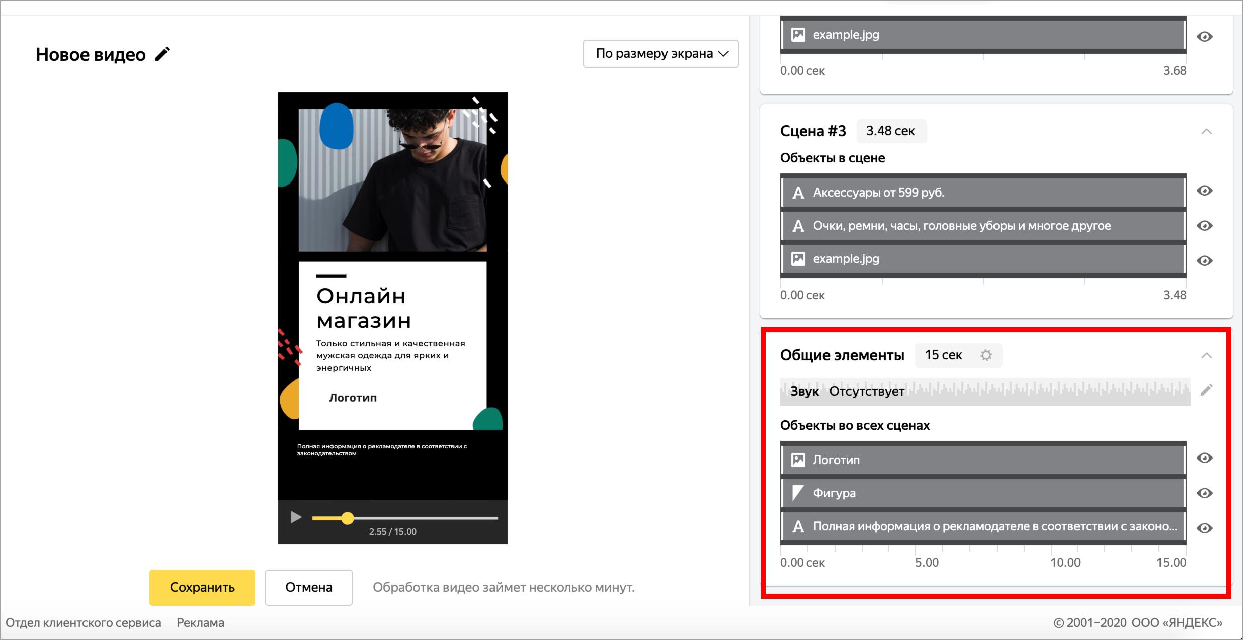 Видеоконструктор в Директе теперь поддерживает пользовательские видео