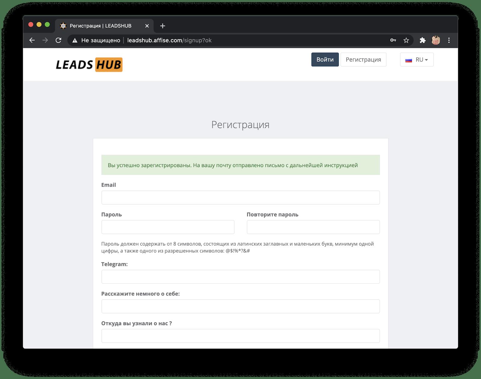 LeadsHub обзор партнерки