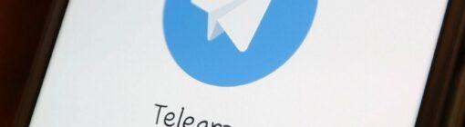 Каталоги Telegram каналов для размещения