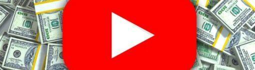 6 способов, как заработать на YouTube в 2021 году