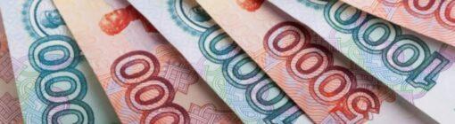 Способы вывода заработанных денег из интернета: какой использовать