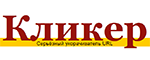 Clck.ru
