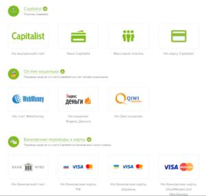 Как вывести деньги из партнерской программы ProfitPay