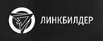 LinkBuilder.su