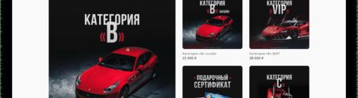 Во «Вконтакте» появился конструктор лендингов