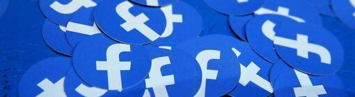 Обложка для Facebook: как создать и поставить обложку Фейсбук