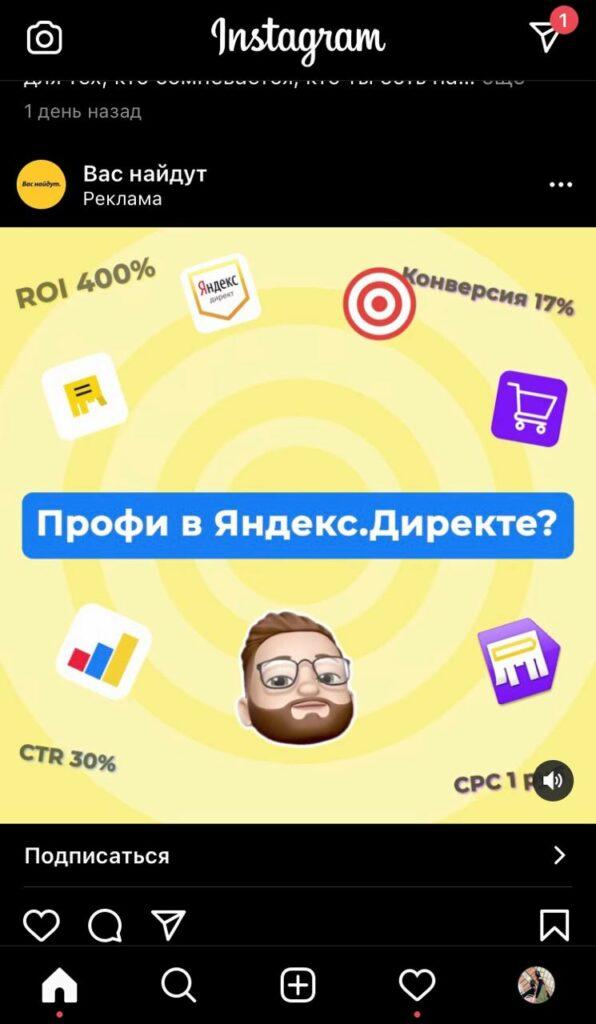 Используйте видео