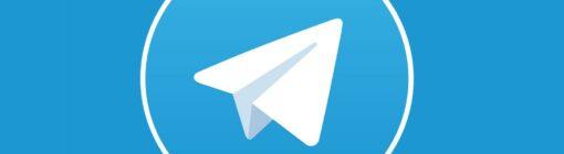 Проверка Telegram каналов на ботов и накрутку