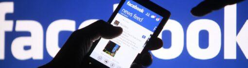 Что делать, если Фейсбук снимает деньги с карты