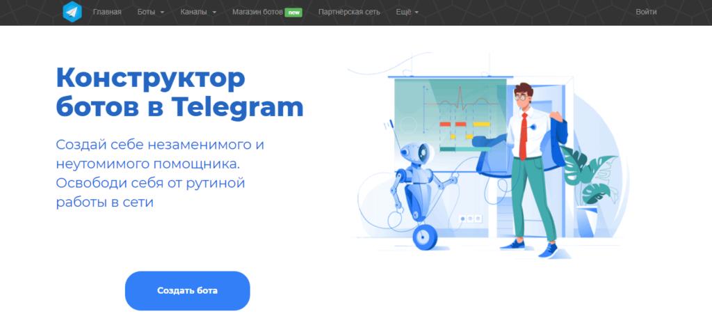 Telegrambot.biz