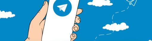 Где брать контент для Телеграм канала