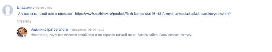 комментарий был заблокирован Akismet