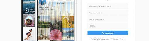 Какой аккаунт в Instagram создать чтобы заработать