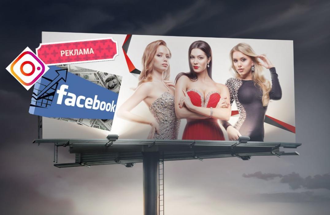 Реклама сторис через Facebook