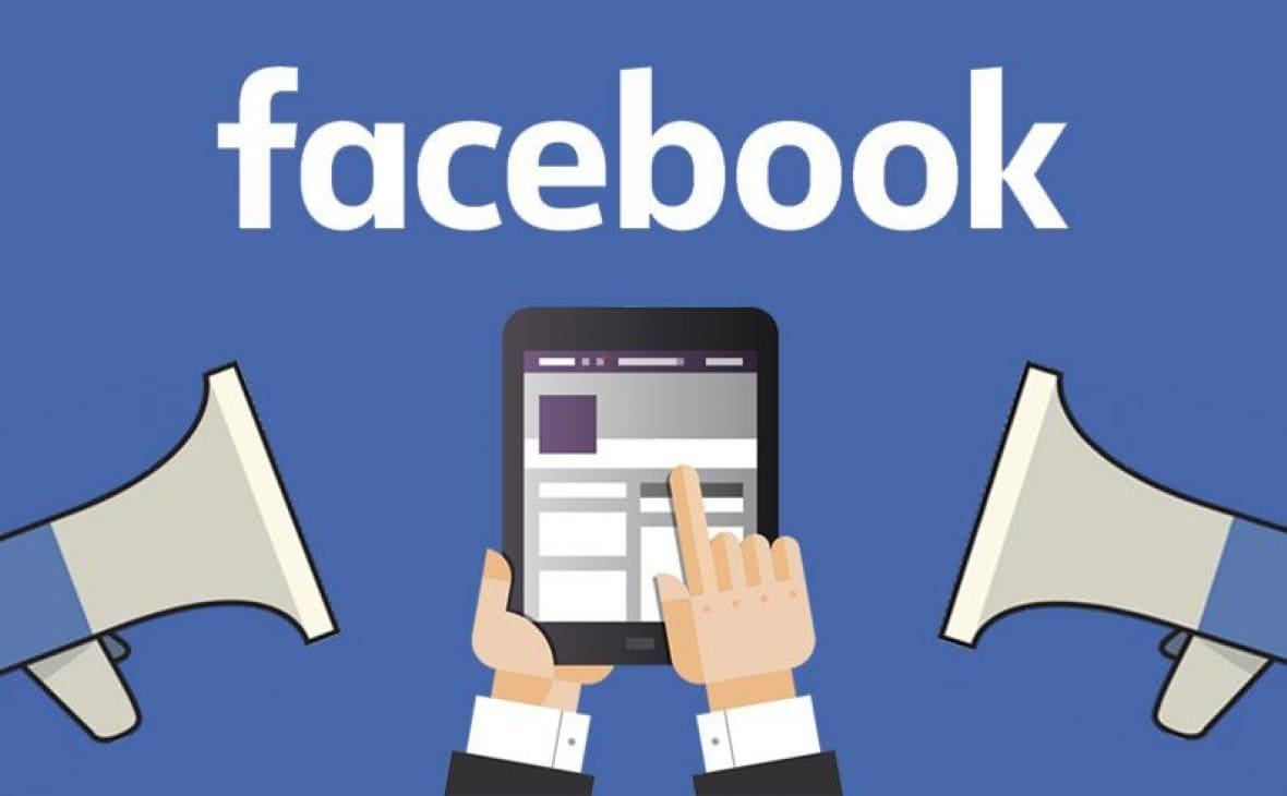 Что нельзя рекламировать в Facebook