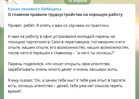 Пост Александра Чижова
