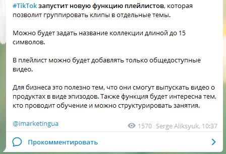 Канал Сергея Аликсюка