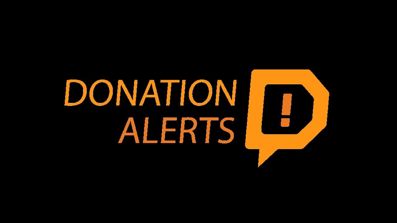 Донатион Алертс для Ютуба: как настроить донат