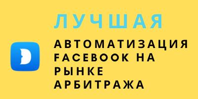 Лить Фейсбук больно?😭</br></noscript><img class=