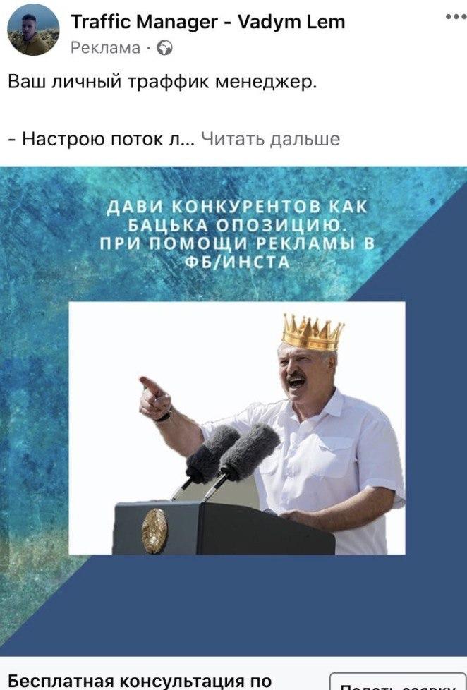 Митинг Беларусь