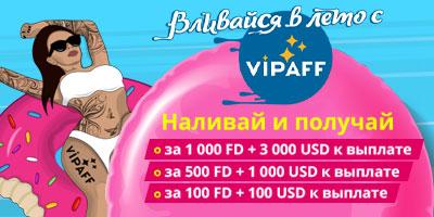 VipAff раздаёт</br>деньги вебам!</br>Вливайся в лето