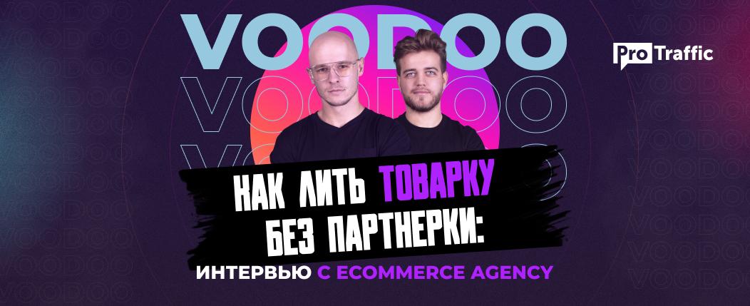 Дропшиппинг через Shopify: как работать с товаркой на бурже в Facebook